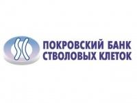 Покровский банк